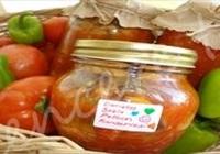Domates Soslu Patlıcan Konservesi
