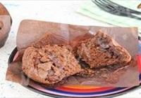 Üç Çikolatalı Kahveli Muffin
