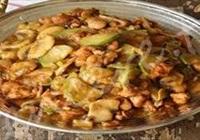 Sebzeli Kremalı Tavuk Sote