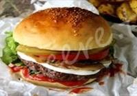 Yumuşacık Hamburger Ekmeği