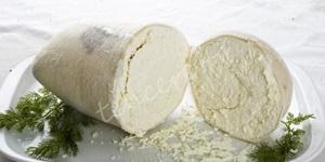 15 liranın altındaki peynirlere dikkat!