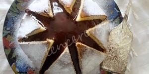 Muzlu Yanardağ Pastası