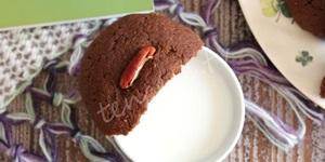 Balkabaklı Çikolatalı Kurabiye